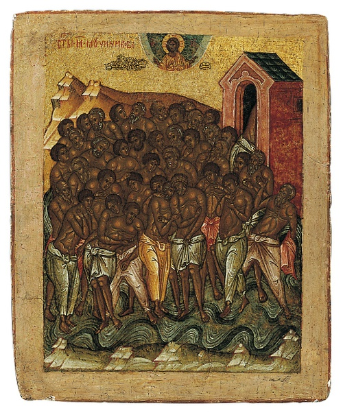 Full view of The Forty Martyrs of Sebaste and Four Men in the Fiery Furnace