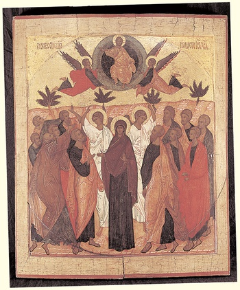 Thumbnail of 'The Ascension of Our Lord Jesus Christ'
